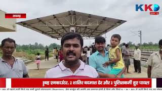 Lakhimpur   Hathras   Raigarh   Banda   की बड़ी खबरे