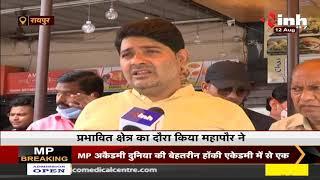 Chhattisgarh News || Raipur Mayor Aijaz Dhebar ने INH 24 X 7 से की खास बातचीत