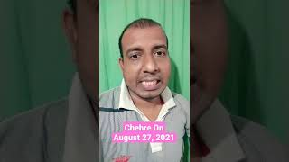 After Bell Bottom, Chehre Will Be Second Bollywood Film To Release In August 2021