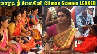 ????VIDEO: Yaaradi Nee Mohini Serial Climax Scenes Leaked | Vennila, Swetha