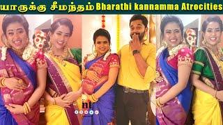Bharathi Kannamma Serial வளைகாப்பு கொண்டாட்டம் | Roshini Haripriyan | Farina azad | Arun Prasath