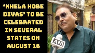 'Khela Hobe Divas' To Be Celebrated In Several States On August 16: TMC's Madan Mitra   Catch News