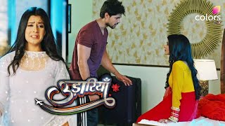 Udaariyaan Upcoming Twist | Tejo Hogi Pregnant, Jasmine Fateh Ko Tension