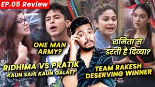Bigg Boss OTT Review EP.05 | Ridhima Vs Pratik Fight, Shamita Aur Divya Ki Dosti Tuti?