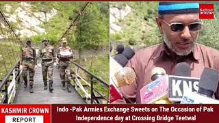 Indo -Pak Armies Exchange Sweets on The Occasion of Pak Independence day at Crossing Bridge Teetwal
