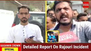 BJP Ka Rajouri Mai Hangama : Detailed Report on Rajouri's Grenade Blast on BJP Leader