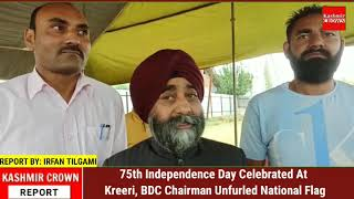 75th Independence Day Celebrated At Kreeri, BDC Chairman Unfurled National Flag