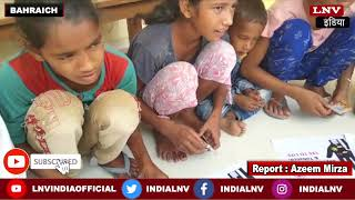 रोटरी क्लब का सराहनीय कार्य, हेमरिया सेण्टर पर गरीब बच्चों को दी जा रही है आधुनिक शिक्षा