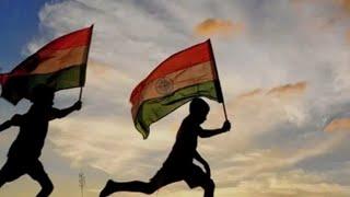 Happy independence day मेरे देश वासियों को स्वतंत्रता दिवस की शुभकामनाएं