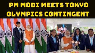 PM Modi Meets Tokyo Olympics Contingent   Catch News