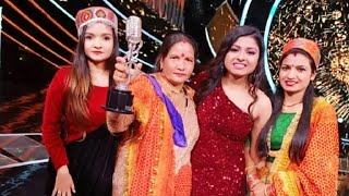 Pawandeep Ki Maa Aur Behanon Ka Arunita Ke Sath Cute Moment | Indian Idol 12 Grand Finale