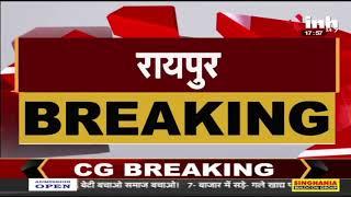Chhattisgarh Chief Minister Bhupesh Baghel ने की घोषणा, मोहला-मानपुर-चौकी होगा नए जिले का नाम