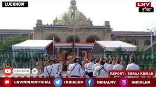 लखनऊ में सीएम योगी ने स्वतंत्रता दिवस पर प्रदेशवासियों की दी बधाई