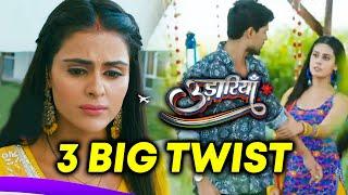 Udaariyaan | 3 Upcoming Big Twist, Badal Jayegi Puri Kahani, Tejo Fateh Jasmine