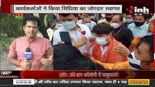 MP News    Indore पहुंचे Minister Jyotiraditya Scindia, कार्यकर्ताओं ने किया जोरदार स्वागत