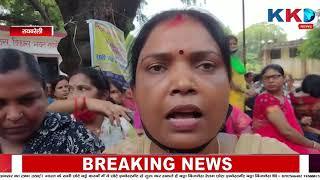 Raibareilly   रायबरेली में मांगों को लेकर आंगनबाड़ी कार्यकर्ताओ ने किया धरना