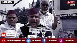 उत्तर प्रदेश : मानसून सत्र में योगी सरकार को घेरने के लिए विपक्ष हुआ एकजुट