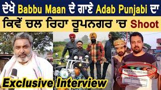 Exclusive Interview : Babbu Maan l Adab Punjabi l On Location Shoot Punjab l Roop Nagar