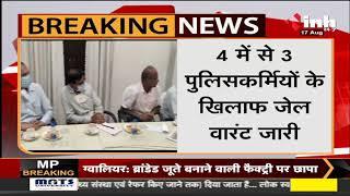 Madhya Pradesh News    Bhopal में 3 पुलिसकर्मियों के खिलाफ लोकायुक्त कोर्ट ने जारी किया जेल वारंट