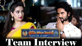 Sridevi Soda Center Team Interview   Sudheer Babu   Top Telugu TV