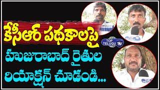 Farmers Reaction on CM KCR Schemes   Huzurabad Public Talk   Huzurabad By Elections   Top Telugu TV