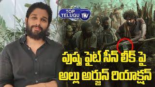 Pushpa Fight Leaked Scene | Allu Arjun | Sukumar | Rashmika Mandhana | Top Telugu TV