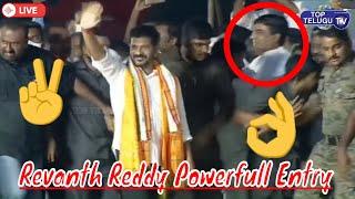 Revanth Reddy MASS Craze At Raviryal Congress Meeting | TPCC Revanth Reddy | Top Telugu TV