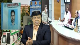 Gandhi Hospital Mein 2 Behano KE Saat Hui Ghalat Harkat Par HM Mahmood Ali Ne CP Ke Saat Ki Baat |