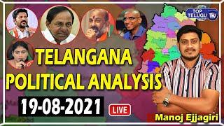 Live : Telangana Political Analysis 19-08-2021   Manoj Ejjagiri   Top Telugu TV
