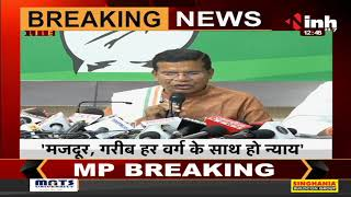 Chhattisgarh PCC Chief Mohan Markam की Press Conference - हमारी सरकार कर रही प्रदेश की जनता की सेवा