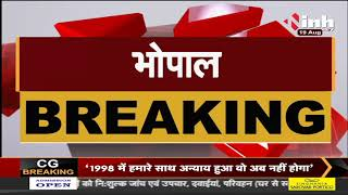 Madhya Pradesh News || Congress MP Digvijaya Singh ने Shivraj Singh Chouhan पर साधा निशाना