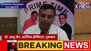 Health Xpress || Body Pain Problam Artemis Hospital Gurugram DR  Ashu Jain || Today Xpress