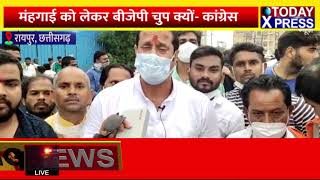 Chhattisgarh News Live ||राज्यसभा सांसद फुलो देवी का धक्का देने का विरोध || Today Xpress||