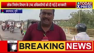 UttarPradesh News Live    अमेरिकी सेना में शामिल अशोक सिंह पहुंचे प्रतापगढ़    Today Xpress   