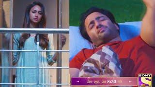 Kuch Rang Pyaar Ke Aise Bhi | Episode 19th Aug 2021 | Courtesy: Sony TV