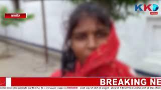 Kannauj   Raibareilly   लड़की को शादी का झांसा दे कर किया गर्भवती