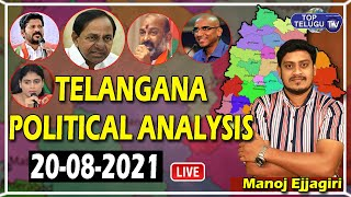 Live : Telangana Political Analysis 20-08-2021   Manoj Ejjagiri   Top Telugu TV