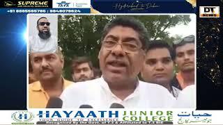 BJP Leader Hindu Reporter Ko Bolra Afghanistan Chale Jao Sasta Petrol Milega