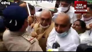 पूर्व मुख्यमंत्री भूपेंद्र सिंह हुड्डा से पैदल मार्च के दौरान चंडीगढ़ में हुई बदसलूकी देखें ।