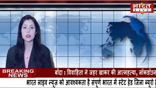 भारत लाइव न्यूज़ मुरैना
