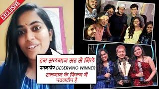 Indian Idol 12 | 2nd Runner Up Sayli Kamble Exclusive Interview | Pawandeep, Salman Khan, Projects