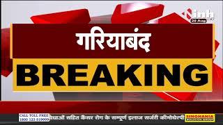 Chhattisgarh News || Gariyaband में कार बैक करते समय टकराई साइकिल, मारपीट की घटना CCTV में कैद