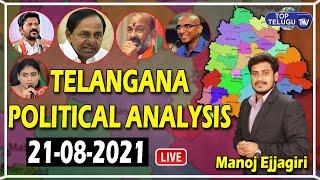 Live : Telangana Political Analysis 21-08-2021   Manoj Ejjagiri   Top Telugu TV