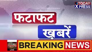 MadhyaPradesh News Live || स्वास्थ्य केंद्र पर शराब में धुत डॉक्टर || TodayXpress News || MPGovt ||