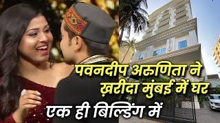 Pawandeep Aur Arunita Ne Ek Hi Building Me MUMBAI Me Kharida Ghar | Indian Idol 12 Jodi