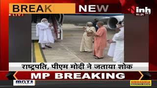 Uttar Pradesh Former Chief Minister Kalyan Singh Dies    अंतिम दर्शन के लिए पहुंचे PM Narendra Modi