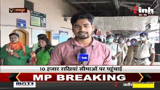 Raksha Bandhan 2021|| Ujjain से पहुंची 12 बहनें राखी बांधने Chhattisgarh, INH 24x7 से की खास बातचीत