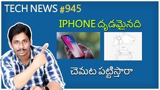 Tech News in Telugu 945:oneplus nord 3,samsung z flip 3,samsung M32 5g,M52 5g,Redmi note 10 pro 5g