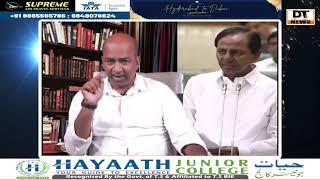 #CMKCR #Musalmanoa Ko Dhoka De Rahe Hai, Ajj Tak #Falaknuma College or #Chanchalguda College Ko