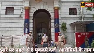 नोनू व भोपी गिरफ्तार, दोनो हिस्ट्रीशीटर BC, Nonu and Bhopi